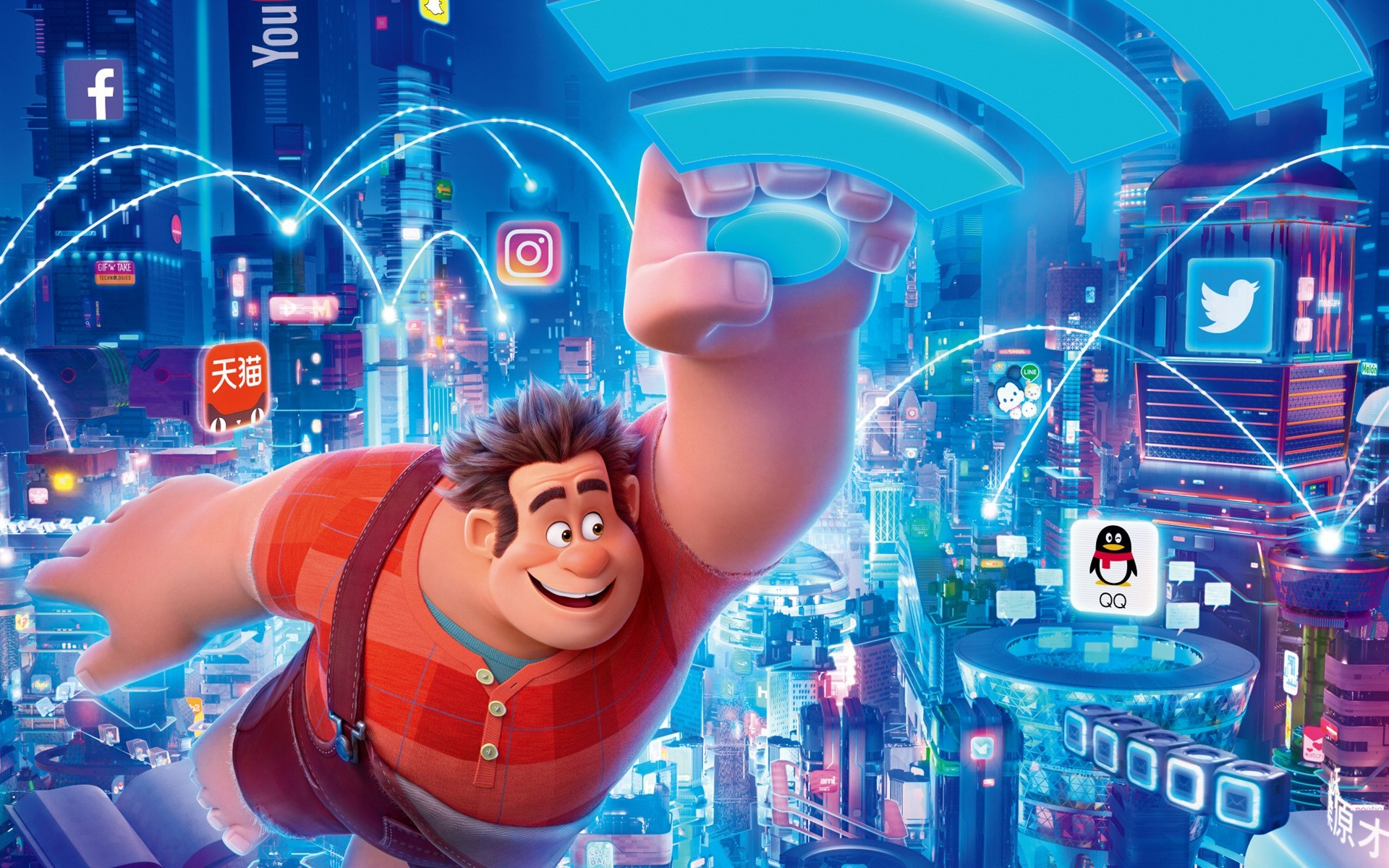 Ralph Breaks The Internet Wallpaper